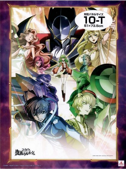Code Geass Lelouch of the Re;surrection 1000pc Jigsaw Puzzle