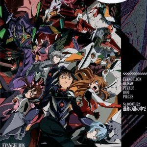 Evangelion In The Whirlpool of Fate 1000pc Jigsaw Puzzle