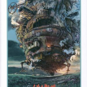 Howl's Moving Castle 1000pc Jigsaw Puzzle