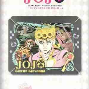 JoJo's Bizarre Adventure Golden Wind Giorno Giovanna Paper Theater