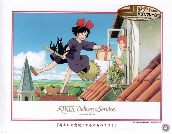 Kiki's Delivery Service Delivery 500pc Jigsaw Puzzle