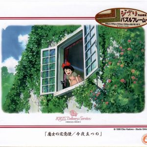 Kiki's Delivery Service I'm Leaving 300pc JIgsaw Puzzle