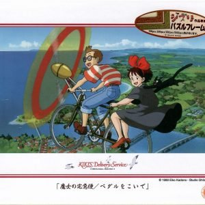 Kiki's Delivery Service Pedal wo Koide 300pc Jigsaw Puzzle