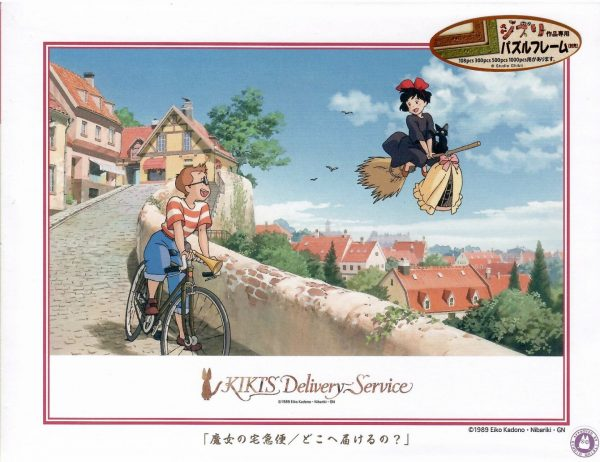 Kiki's Delivery Service Where Do You Deliver? 500pc Jigsaw Puzzle