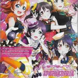 Love Live! School Idol Festival Official Illustration Book 1 (Standard Edition)