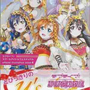 Love Live! School Idol Festival Official Illustration Book 4