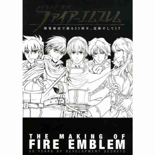 The Making of Fire Emblem 25 Years of Development Secrets