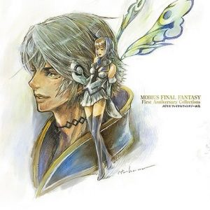 Mobius Final Fantasy Illustration First Anniversary Collection