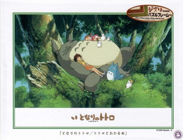 My Neighbor Totoro Afternoon Nap With Totoro 500pc Jigsaw Puzzle