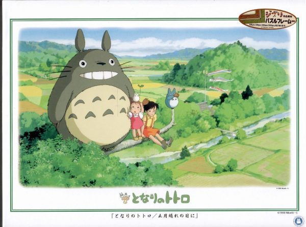 My Neighbor Totoro A Sunny Day In May 1000pc Jigsaw Puzzle