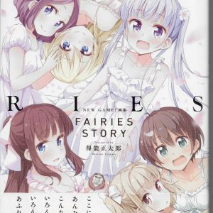 New Game! Illustration Fairies Story