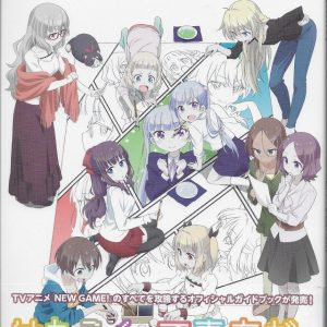 New Game! TV Animation Official Guide