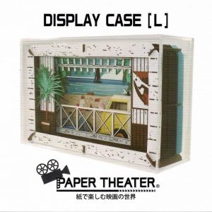 Paper Theater Display Case - Large