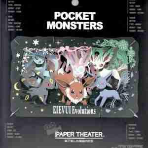 Pokemon Eevee Evolutions 2 Paper Theater