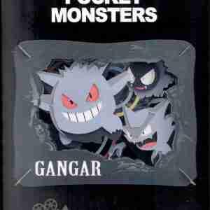 Pokemon Gengar Paper Theater