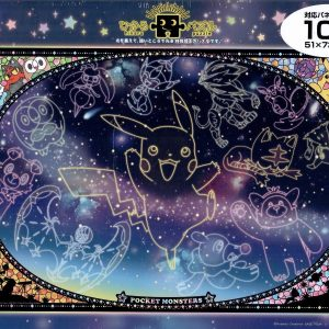 Pokemon Look Up To The Starry Sky 1000pc Jigsaw Puzzle