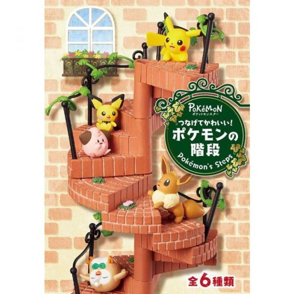 Cute and Connecting Pokemon Steps (display box of 6)