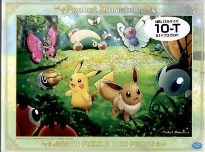 Pokemon Sunlight Through the Forest 1000pc Jigsaw Puzzle