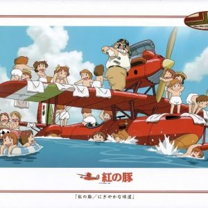 Porco Rosso Lively Return 1000pc Jigsaw Puzzle