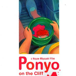 Roman Album Ponyo on the Cliff by the Sea