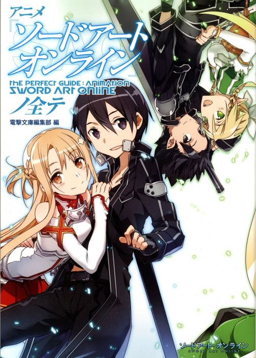 All Of Sword Art Online The Animation