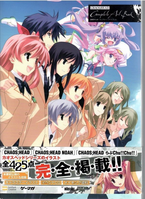 Chaos;Head Complete Art Book