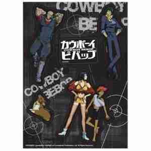 Cowboy Bebop Spike Group Sticker Set