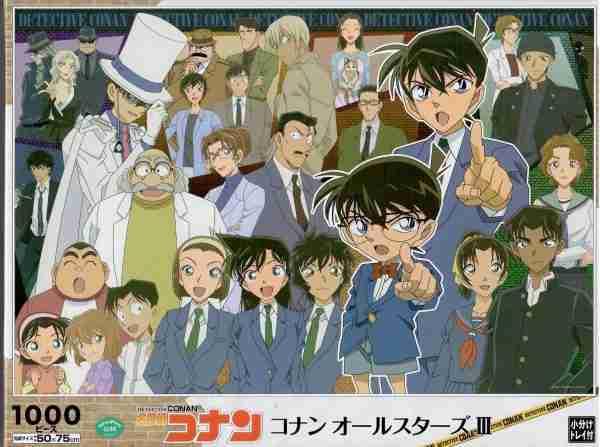 Detective Conan All Stars III 1000pc Jigsaw Puzzle