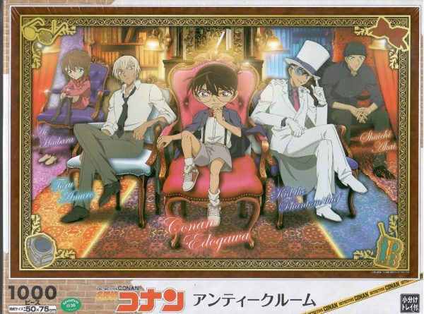 Detective Conan Antique Room 1000pc Jigsaw Puzzle