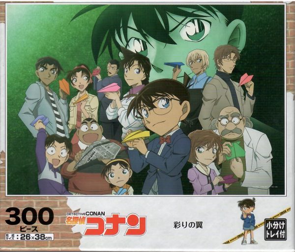 Detective Conan Colorful Wings 300pc Jigsaw Puzzle