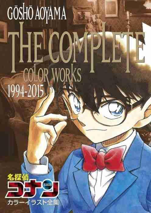 Detective Conan The Complete Color Works Illustration 1994-2015