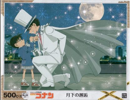 Detective Conan Encounter of Moonlight 500pc Jigsaw Puzzle