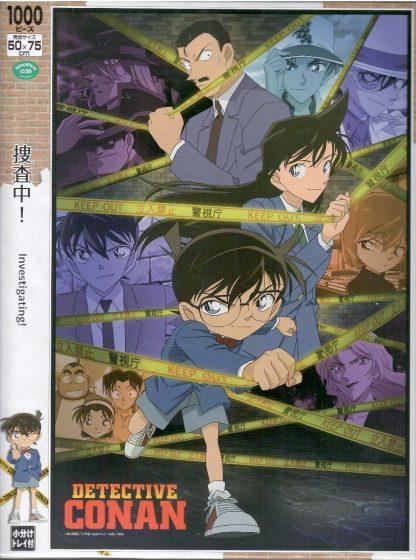 Detective Conan Investigating! 1000pc Jigsaw Puzzle