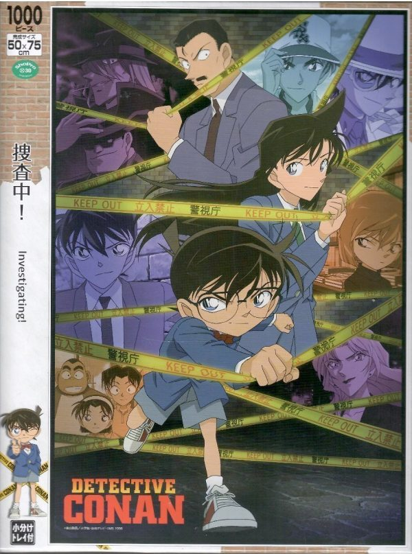 Detective Conan Investigating! 1000pc Jigsaw Puzzle