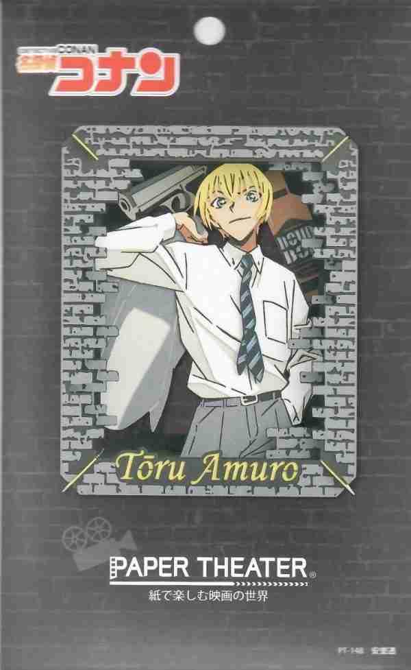 Detective Conan Toru Amuro Paper Theater