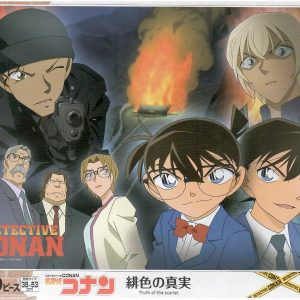 Detective Conan The Truth of the Scarlet 500pc Jigsaw Puzzle