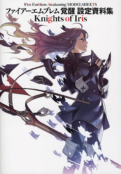 Fire Emblem Awakening Material Knights of Iris