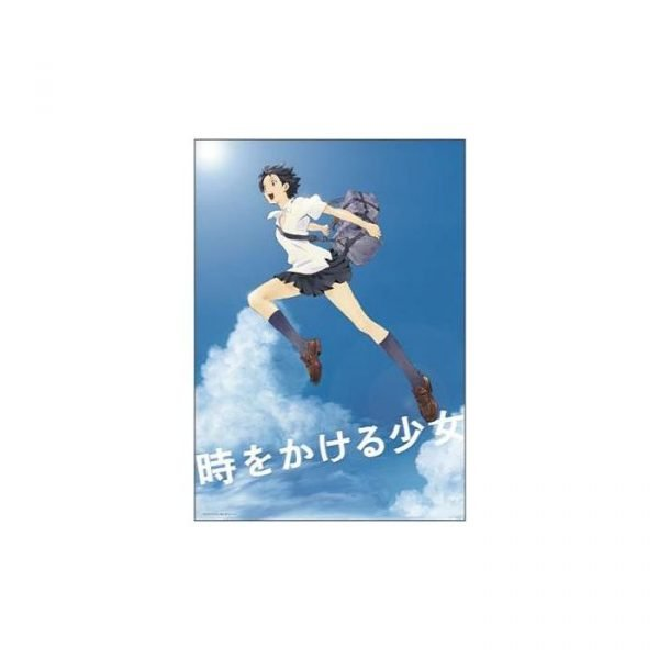 The Girl Who Leapt Through Time 300pc Jigsaw Puzzle