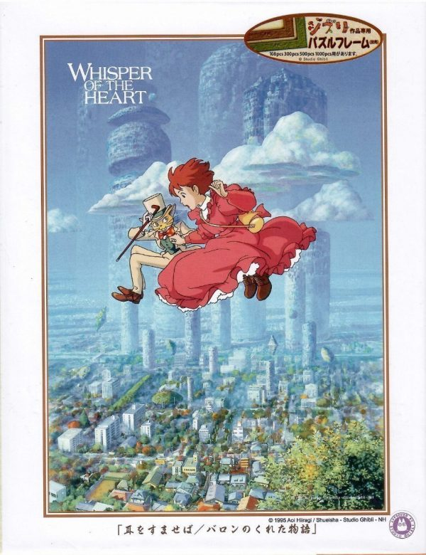 Whisper of the Heart 500pc Jigsaw Puzzle